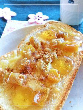 【りんごグミと干し芋のチーズトースト】りんごグミ+干し芋。ストック食材で作るお手軽なおやつトーストです。シナモンをたっぷりふってどうぞ♡