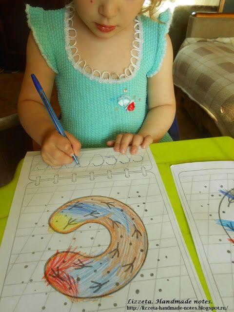 Lizzeta. Handmade notes.: Тематические занятия. Буква С. Часть 1.