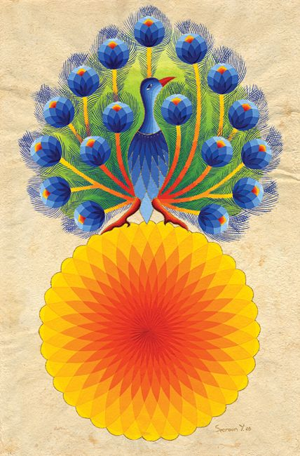 Peacock and Sun  ~  Seeroon Yeretzian