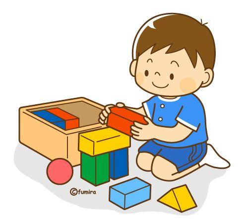 Depois de brincar, guardar todos os brinquedos.