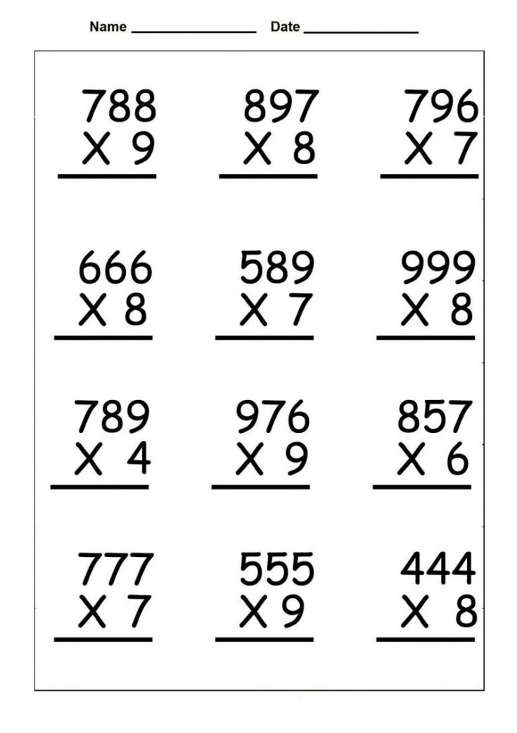 4th Grade Multiplication Worksheets | Printable math ...