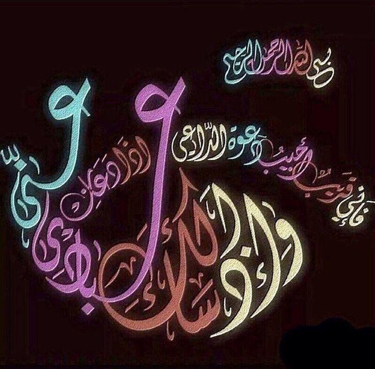 وَإِذَا سَأَلَكَ عِبَادِي عَنِّي فَإِنِّي قَرِيبٌ أُجِيبُ دَعْوَةَ الدَّاعِ إِذَا دَعَانِ (فن الخط العربي Art of Arabic Calligraphy)