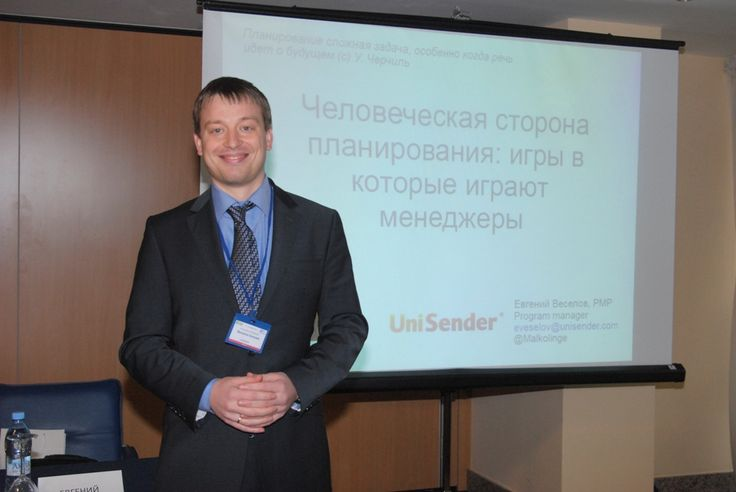 Это Евгений Веселов. Он руководит разработчиками в UniSender. Именно он находит лучших программистов с помощью логических задачек и помогает им делать UniSender лучше.