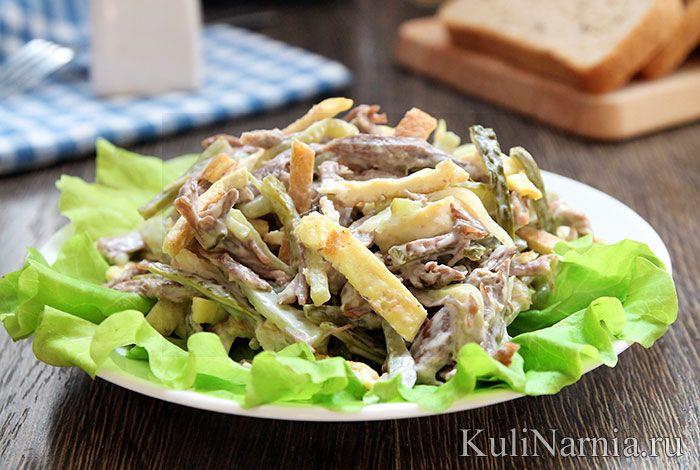 Министерский салат рецепт приготовления