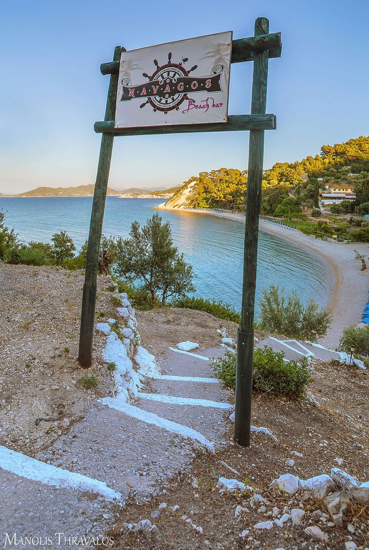 Navagos beach bar, Samos, Greece