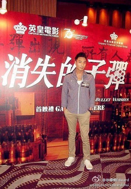 Gambit sponsor: Edward Chu