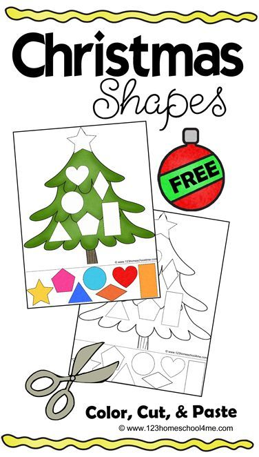 FREE Christmas Shapes worksheet for toddler, preschool, and kindergarten. Available in color or black and white. This is such a fun activity to improve fine motor skills for prek in December. (preschool activities, worksheets for kids, cut and paste, kids activities)