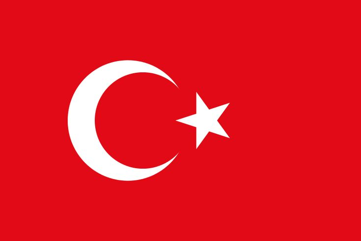 Revolutionary Party of Kurdistan, known as Kürdistan Devrim Partisi in Turkish and Partiya Şoreşa Kurdistan (PŞK) in Kurdish is an illegal political party active in Turkey. The aim of the party is to create an independent state for Kurdish people based on Marxist-Leninist principles.   Flag of Turkey