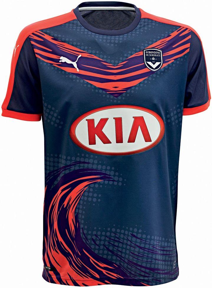 Girondins Bordeaux. Third 2015 - 2016. #puma