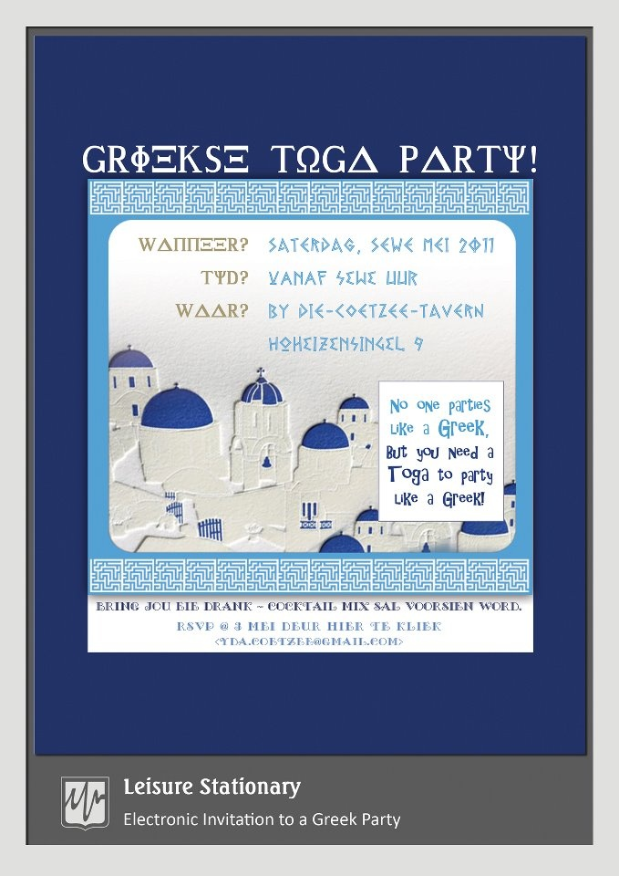 Electronic Invitation {Greek Party}