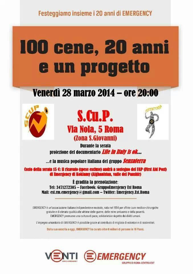 #cene #emergency 28 marzo ore 20:00 presso lo S.Cu.P. ,via Nola 5, Roma. Si consiglia la prenotazione