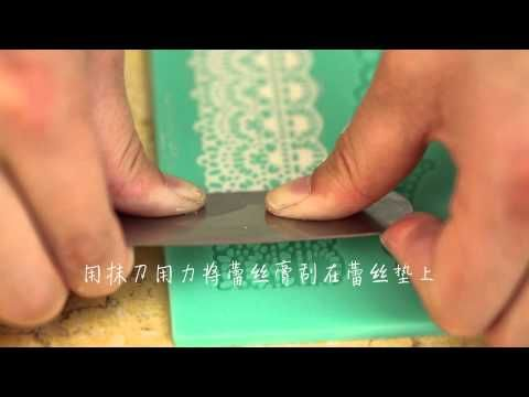 How To Make Gelatin Lace for Cake Decorating. Cake decorating tips and recipes - YouTube
