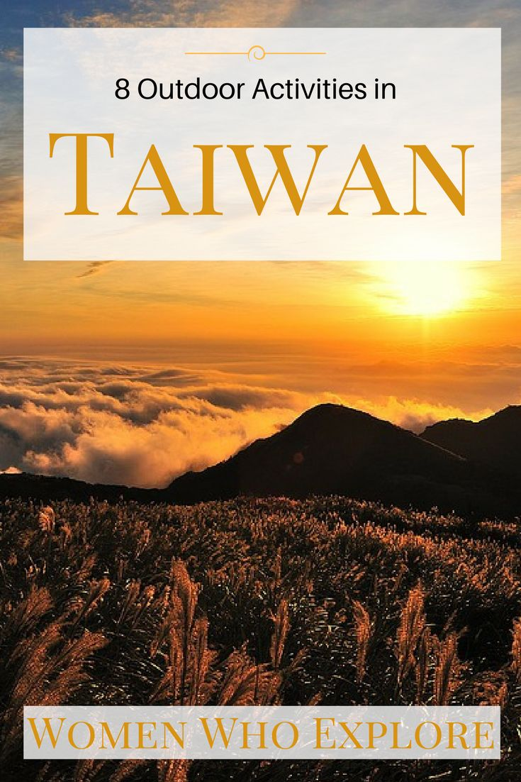 Whether you surf, hike or climb, Taiwan has activities for outdoor enthusiasts of all kinds!