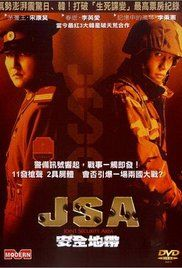 JSA - Joint Security Area Poster