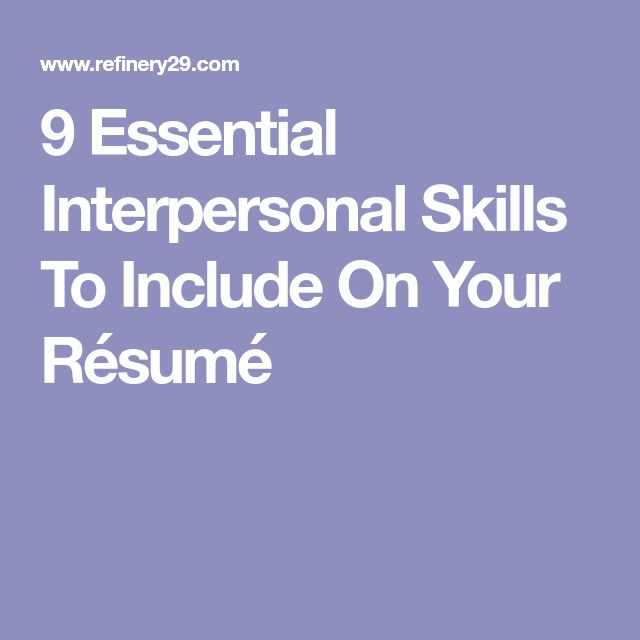 9 Essential Interpersonal Skills To Include On Your Résumé
