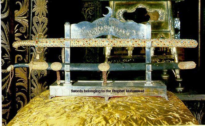 Things Of Hazrat Muhammad (PBUH)