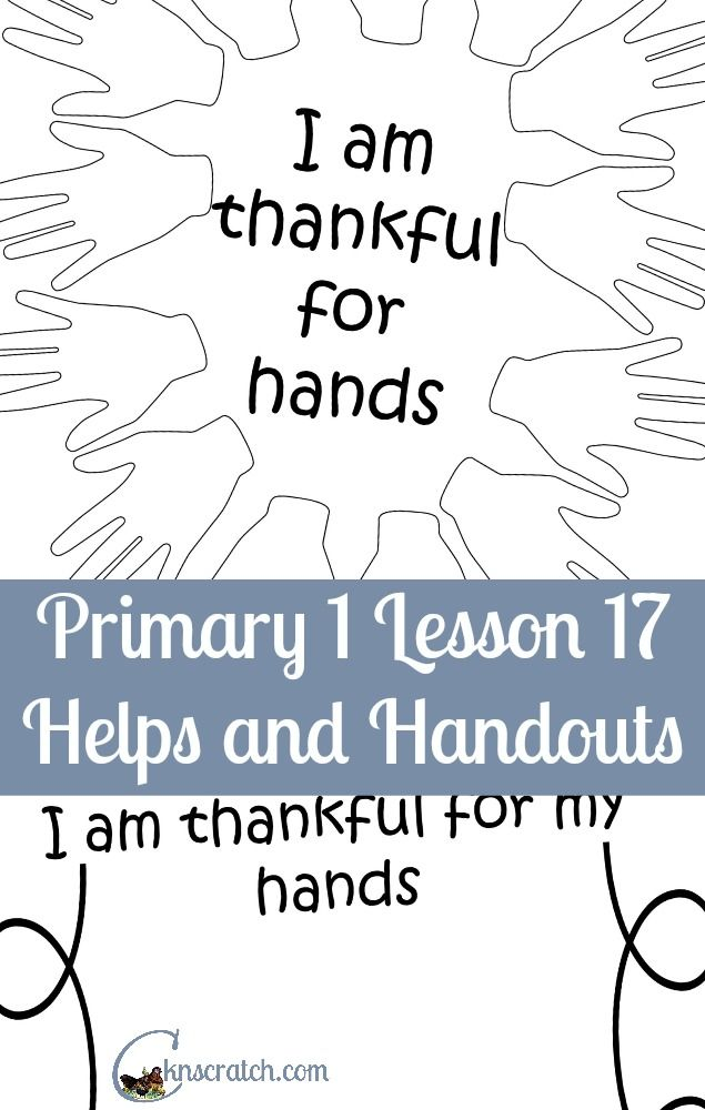 i am thankful coloring pages - photo #34