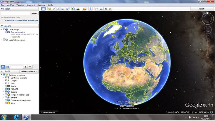 <title>GOOGLE EARTH - UN VIAGGIO VIRTUALE NEL MONDO REALE
