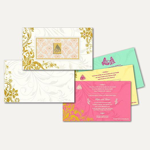 This stylish invitation card is made from fine quality of texture card. Card front is covered with designer imprints, beautiful golden floral design with kundan work and Bismillah paste-up add a lot of zing to the appearance of this card. #MuslimWeddingCard