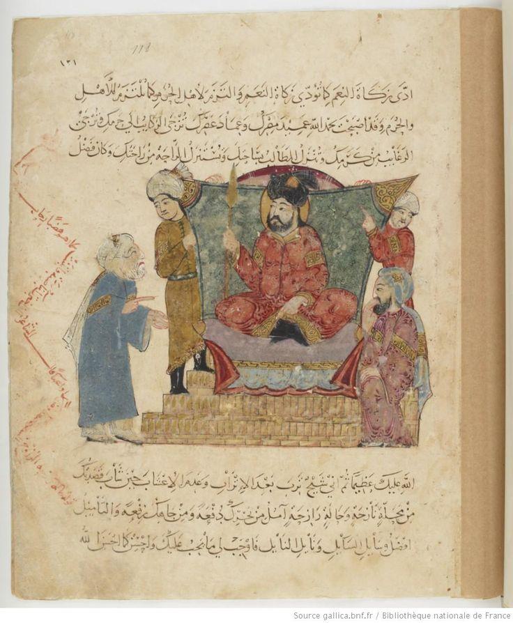 Folio 118 Recto: maqama 38. Abu Zayd before the Governor