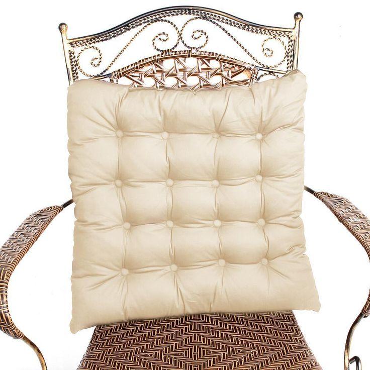Dining Kitchen Chair Cushion Seat Pads Home Decoration Beige Cotton 42Cm /16.5''
