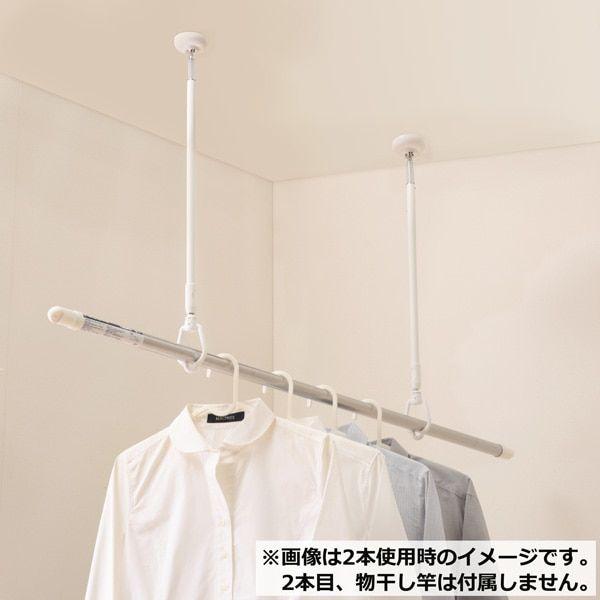 ニトリ 吊下げ室内物干し 高さ45ー60cm用 S4560 通販 2020 室内