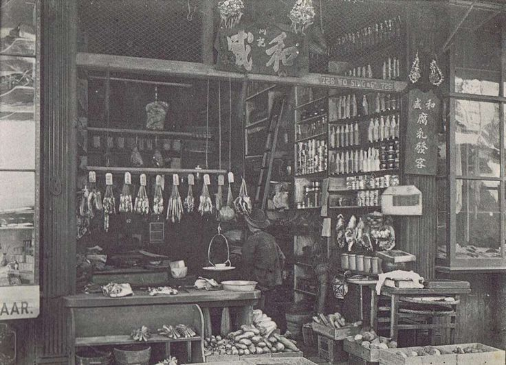 This image from 1903 shows a Chinese grocery store in San Francisco's Chinatown…