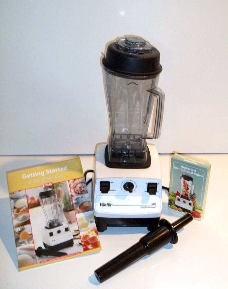 Vitamix 5000 Variable Speed Mixer/Blender VM0103 w/ 8 cup Container #Vitamix