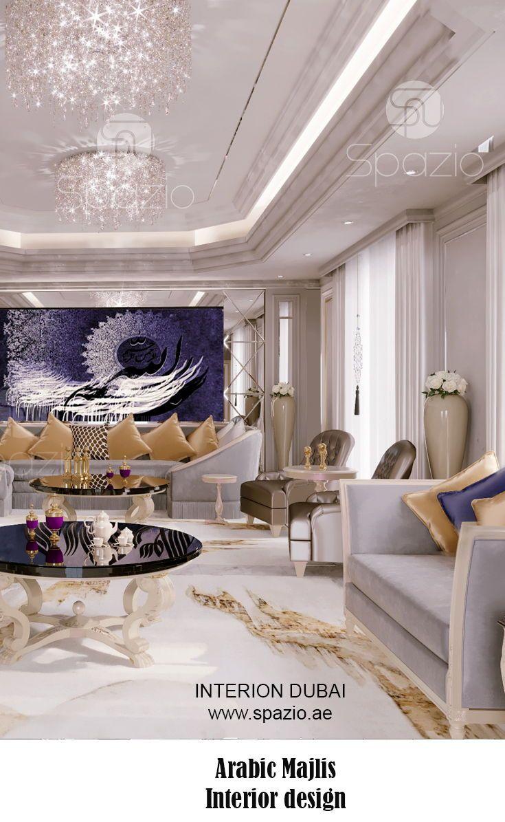 Majlis Interior Design In Dubai Interior Design Comfortable Bedroom Decor Luxury Interior