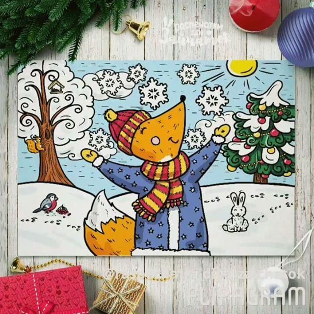 """❄⛄Вот и оно, самое чудесное время года! Опавшие листья покрывает белый-белый, искрящийся на солнце снег. Кутаемся в теплые шарфы, прячем ручки в варежки, и встречаем зиму! 🙋Аппликация """"Привет, Зима!"""". Покажите малышу, как сменяется одно время года другим. Как снег укрывает траву и деревья, как вместо листиков на землю падают снежинки, как утепляются зверюшки. В наборе 2 варианта аппликации: цветной и контурный, для раскрашивания. Можно придумать самим, какого цвета будет курточка у лисы…"""