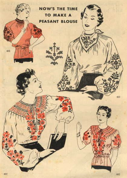 1930 ethnic bohemian blouse shirt top embroidered short puff sleeves long sleeves ruching gathers peasant 30s 40s war era art illustration vintage fashion style pattern print ad