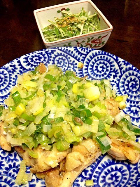 親孝行で夜ご飯作ってあげました✨ - 8件のもぐもぐ - 鶏肉ソテーの葱ソースかけと水菜サラダ by taecohappy