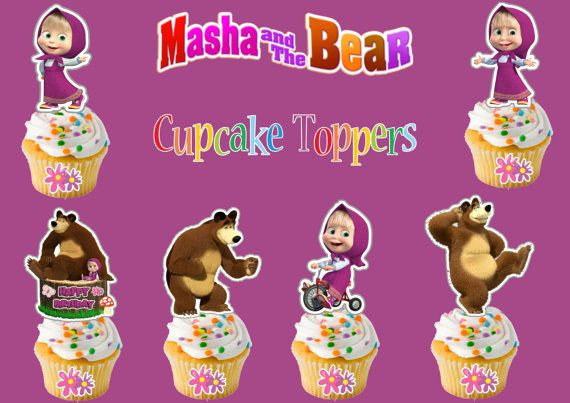 Masha and the Bear Cupcake Toppers Sold in sets of by Instaparty