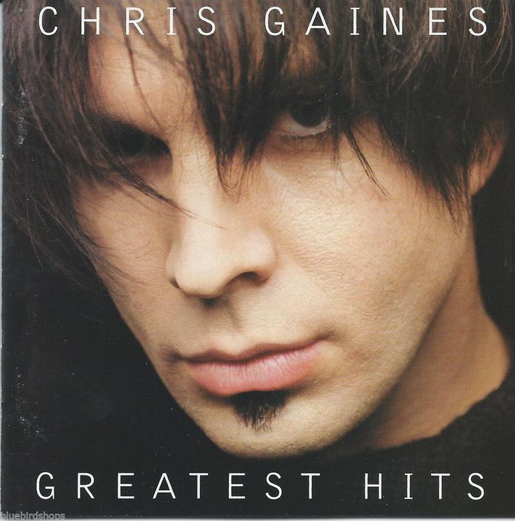"""I'll die before I get old. It's just written in the stars....I feel good about myself as an artist. I feel good about myself as a son. I feel good about myself as a partner to a woman that's invested her life in me. I think I'm gonna be okay."" - Chris Gaines"