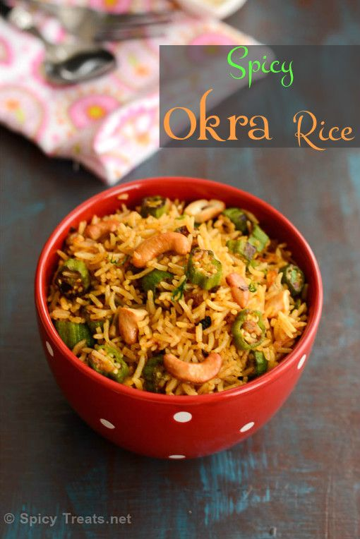 Spicy Treats: Spicy Okra Rice