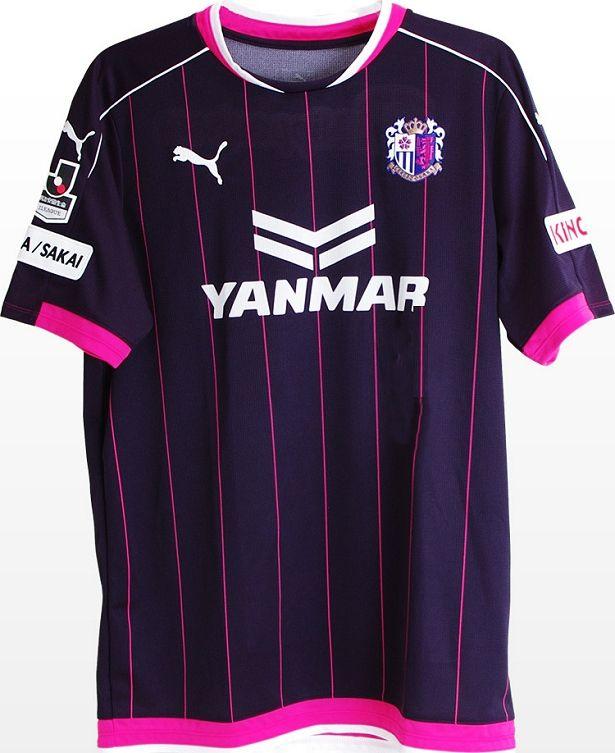 Puma divulga nova camisa reserva do Cerezo Osaka - Show de Camisas