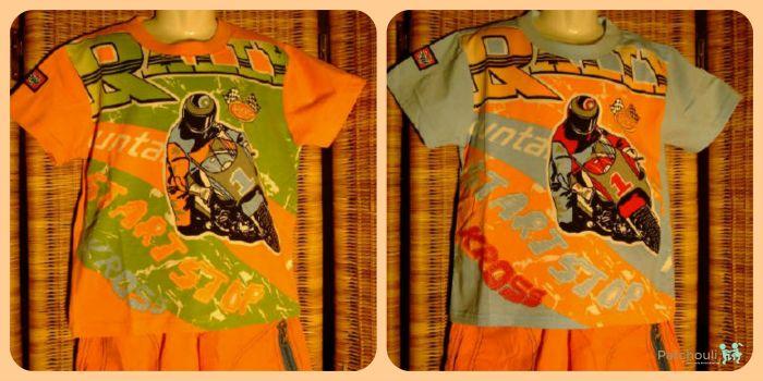 Stoere t-shirts voor de jongens in de webshop.  Verkrijgbaar in 2 kleuren in de maten 104 t/m 152. Goed te combineren met de lichtblauwe en oranje bermuda's uit ons assortiment. www.patchouli.nl