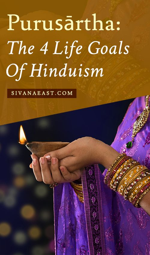 Puruṣārtha: The 4 Life Goals Of Hinduism