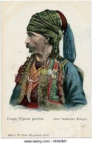19th century ottoman soldier