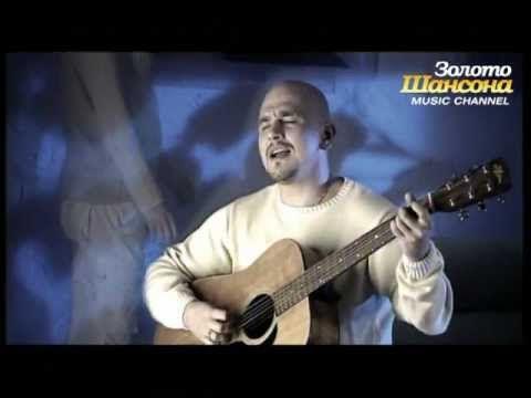 Сергей Трофимов - Я скучаю по тебе - YouTube