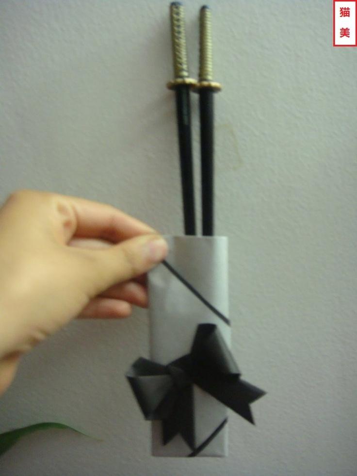 Hice un guarda-palitos chinos  I made a chopsticks case.  箸袋を作りました。