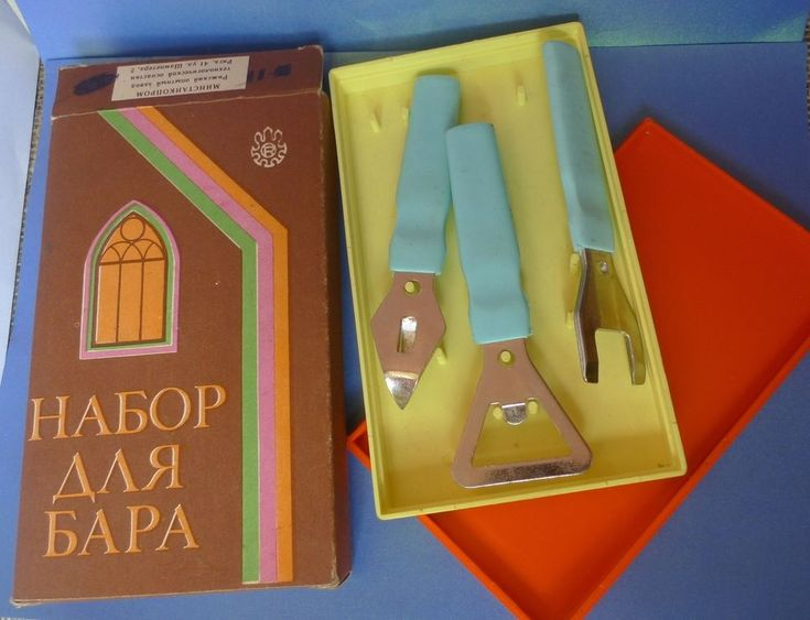 Vintage USSR Soviet Latvia Riga Barware Bar Set in Original Box RARE