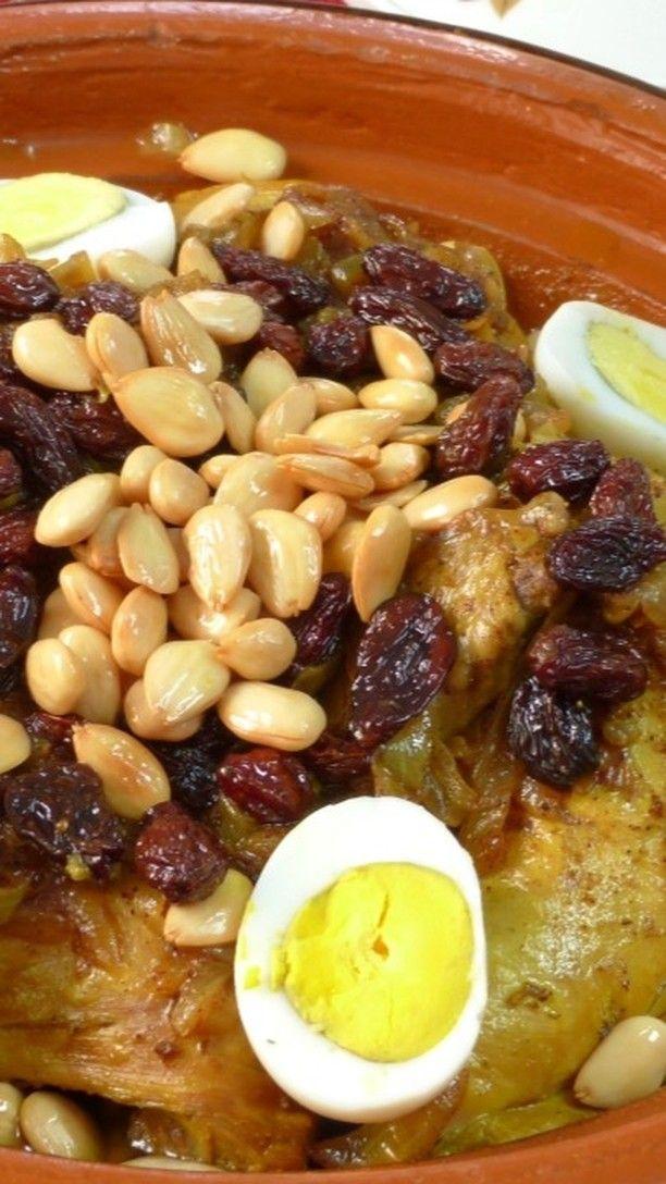 Cuisine Amina أمينة المراكشية On Instagram طاجين الدجاج و البصلة الزبيب العنب المجفف مغربي تقليدي مطبخ أمينة المراكشية المقادير Black Eyed Peas Food Peas
