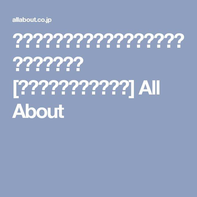 アラフォー女性の太もも裏のたるみ解消エクササイズ [パーツ別ダイエット方法] All About