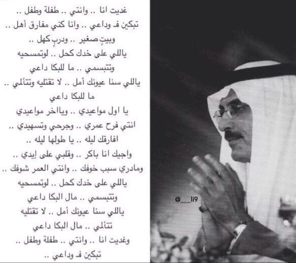 Pin By R On Adapted Beautiful Arabic Words Poetry Words Beautiful Words