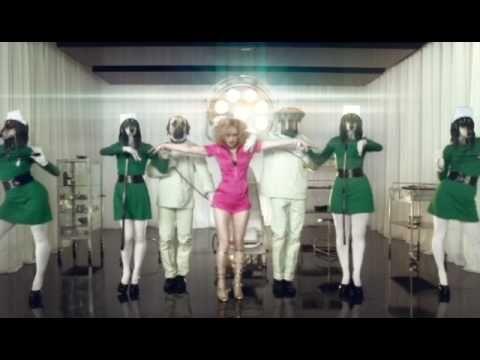 Goldfrapp - Number 1 - YouTube