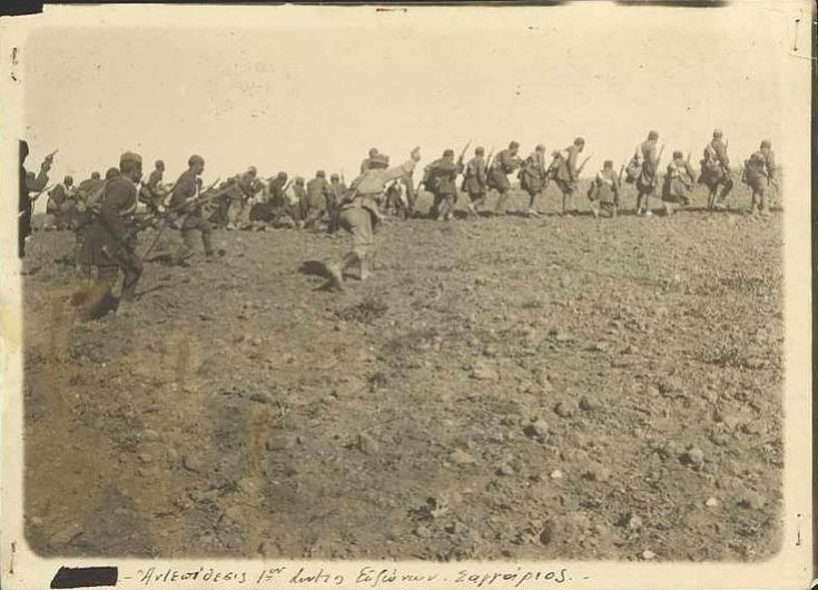 Greek soldiers _ Minor Asia 1921