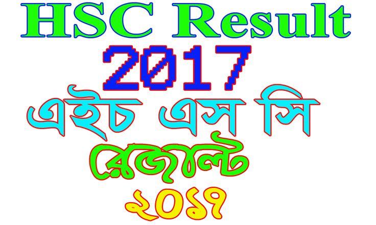 HSC Result 2017-www.educationboardresults.gov.bd See HSC Exam Result 2017 here http://hscresult-2017.com/hsc-result-2017/