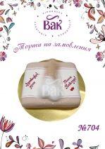 Торт на заказ на девичник