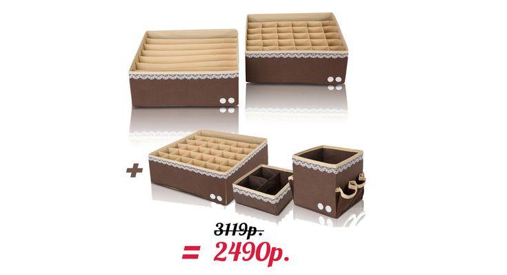 5 коричневых коробочек: 2 широкие для белья +1 широкая дополнительная, 1 для косметики и 1 для лаков — органайзеры для белья, ящики и коробки для хранения